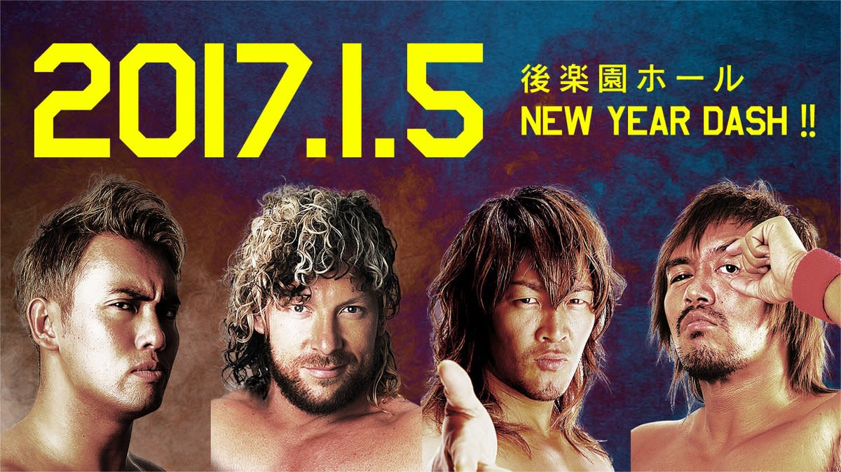 NJPW New Year's Dash